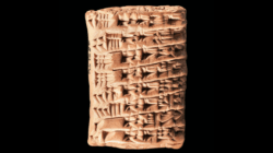 Anderson-Veldhuis - Cuneiform tablet - project page banner image