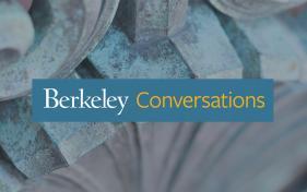 Berkeley Sather detail blue bar