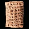 Adams-Veldhuis Cuneiform tablet - thumbnail square